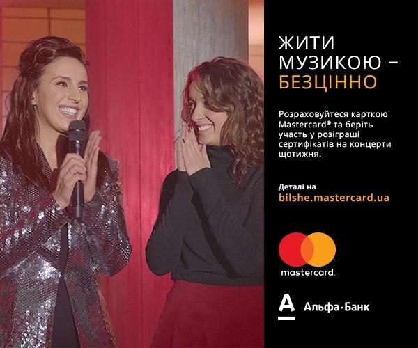 Хочете послухати наживо нову концертну програму переможниці Євробаченн