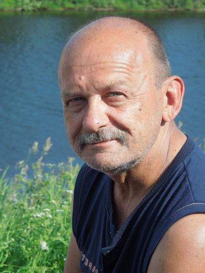 Григорий Криворучко, 10 января 1986, Сосногорск, id221522502