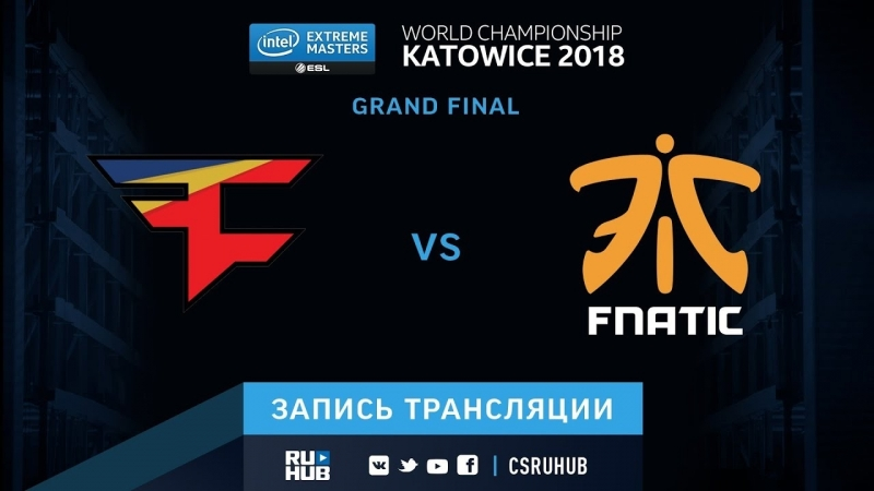 [CSRuHub] FaZe vs fnatic - IEM Katowice 2018 - map5 - de_train [ceh9, yXo]