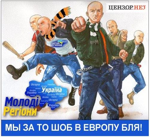 Сегодня в Украину прибудет делегация ПАСЕ - Цензор.НЕТ 6015