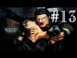 Vampire - The Masquerade - Redemption  Let's Play #13
