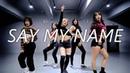 Destiny's Child - Say My Name | NARIA choreography