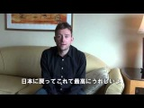 デーモン・アルバーン(ブラー) - 日本のファンへのメッセージ