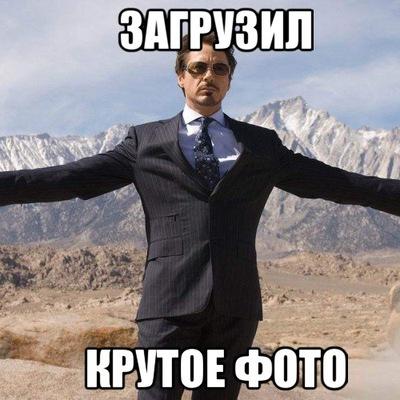 Никита Бородачев, 31 марта 1998, Железнодорожный, id121693559