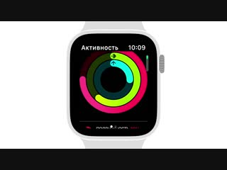 Как проверить кольца активности на apple watch