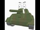 Мультики про танки. ВЫЗОВ