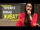 Muniba Mazari Ее речь порвала зал Вдохновляющие видео