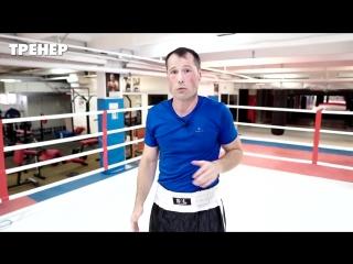 Как научиться бить боковые удары с нуля _ Постановка удара на боксерской груше