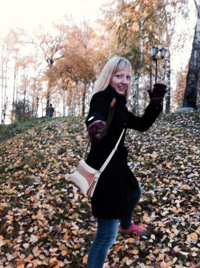 Аня Маслова, 26 ноября 1997, Череповец, id192820256