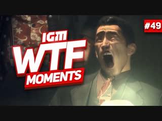 Igm wtf moments #49