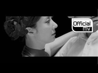 KIM WAN SUN - Goodbye My Love (feat. Tiger JK & Bizzy) (MV)