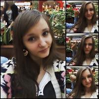 Кристинка Киселева