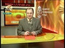 Новости-24. Рыбинская телевизионная служба РИА-ТВ г. Рыбинск, 30.11.2011