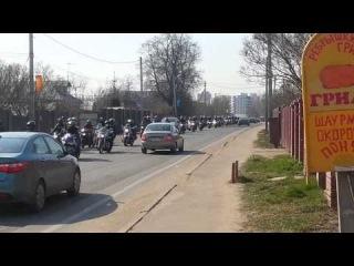 Открытие мотосезона 2014 (проезд колонны)19.04.2014 Москва