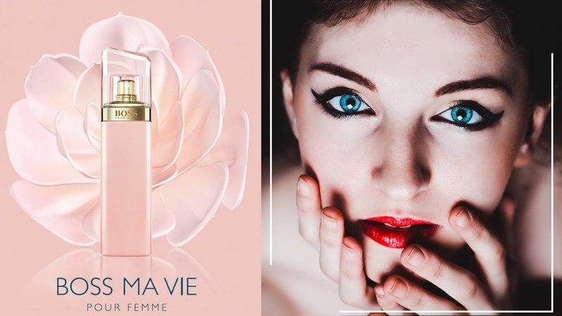 Hugo Boss Boss Ma Vie Pour Femme / Хьюго Босс Ма Ви Пур Фaм - обзоры и отзывы о духах
