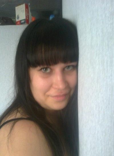 Анастасия Дайкер, 28 июня , Кривой Рог, id148350608