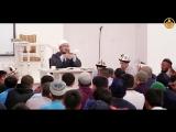 Интимные отношения во время Рамадана 19-урок. Шейх Чубак ажы