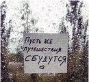 Александра Олейник фото #13
