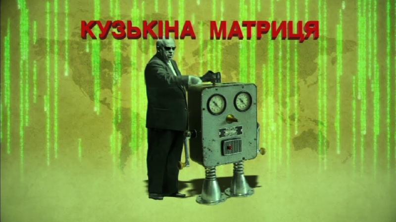 Инновации по-русски странные технологии в быту и на производстве – Прорвемось! 12.11.2018