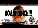 DESTINY 2 с BULDOZER`ом и Демьяном 23 в 18 00 по МСК