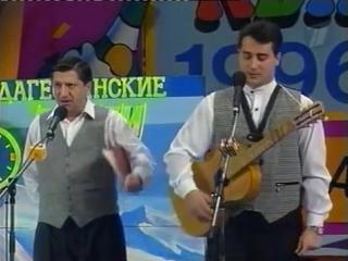 [КВН-1996 - Финал] (БГУ - Махачкалинские бродяги)