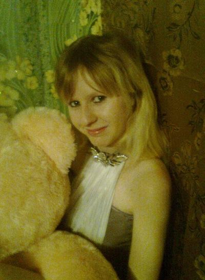 Виктория Деговцова, 11 марта 1993, Краснодар, id114768333
