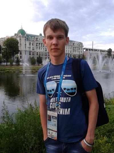 Ильназ Бурганов, 12 сентября , Набережные Челны, id26741087