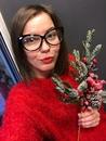 Юлия Лукьяненко фото #9