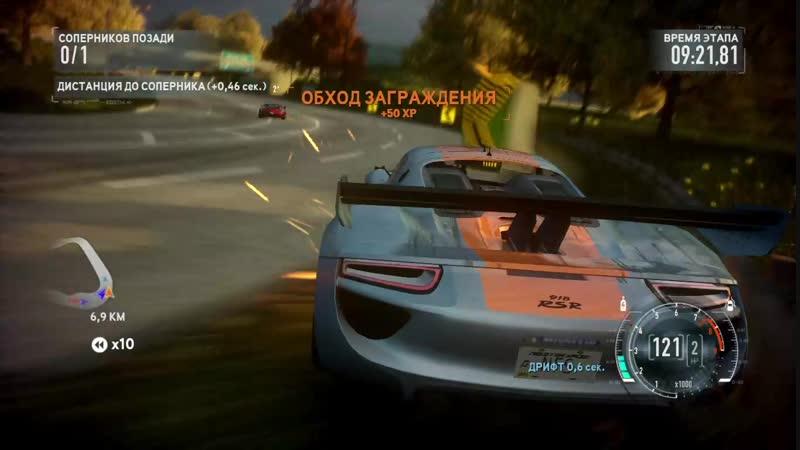 Прошёл всю Need For Speed The Run Было Потно Очень при завершении игры