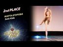 Марта Егорова 🍒 2nd PLACE - SOLO KIDS 🍒 SUGAR FEST Dance Championship