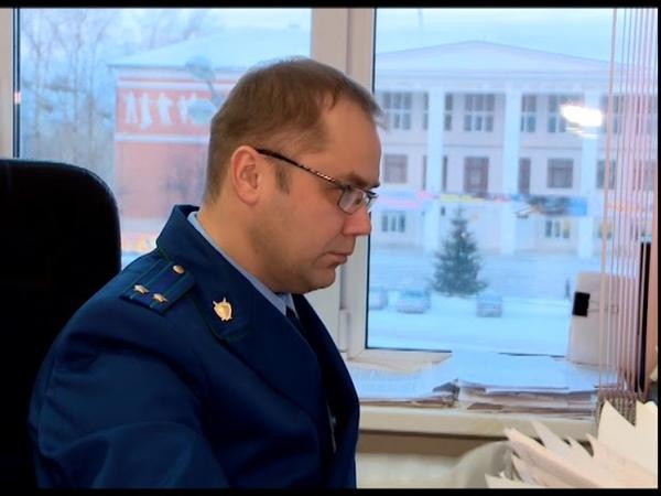 Об итогах работы прокуратуры г. Коряжмы за 2018 год (ТВ Коряжма от 14.01.2018)