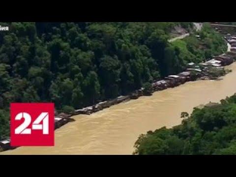 Людей отвлекают Венесуэлой в Колумбии назревает техногенная катастрофа Россия 24