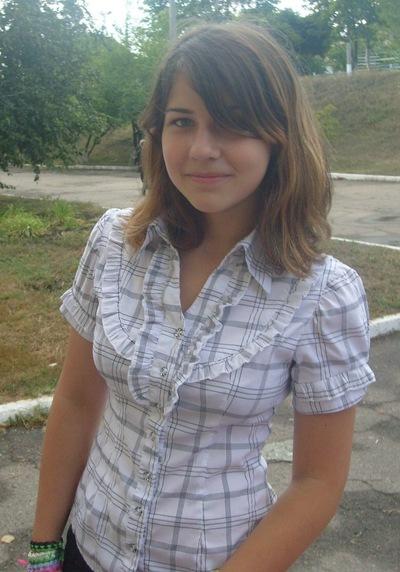Алена Пырич, 20 января , Днепропетровск, id50326916