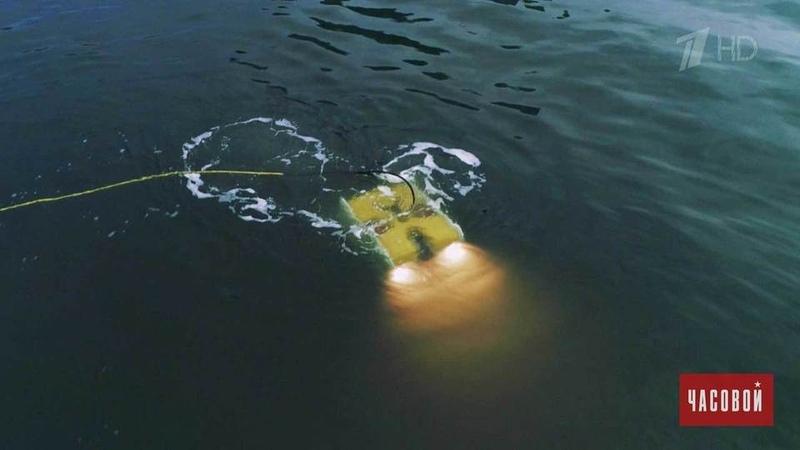 Подводные роботы. Часовой. Выпуск от23.09.2018