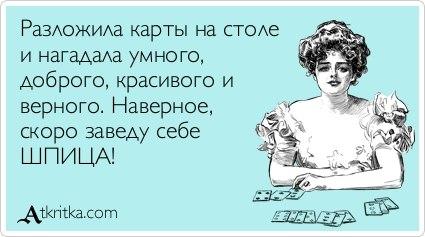 http://cs313218.vk.me/v313218089/6603/tG-Fa1Y2A0w.jpg