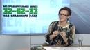 2018 09 18 БПЗ Онкопсихолог арт-терапевт Юлия Кабицина
