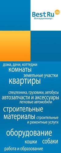 Дать бесплатное объявление город ковров где можно дать бесплатное объявление в интернете в нижнем новгороде
