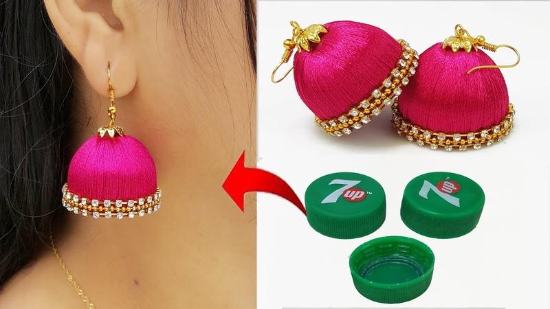 বোতলের ক্যাপ দিয়ে কানের ঝুমকা Bottle Cap Silk Thread Jhumkas || Bridal Earring