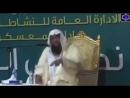 قال سيد المرسلين والله لتموتن كما تنامون ولا تبعثون كما تستيقظون ولا تحاسبن بما 1 mp4