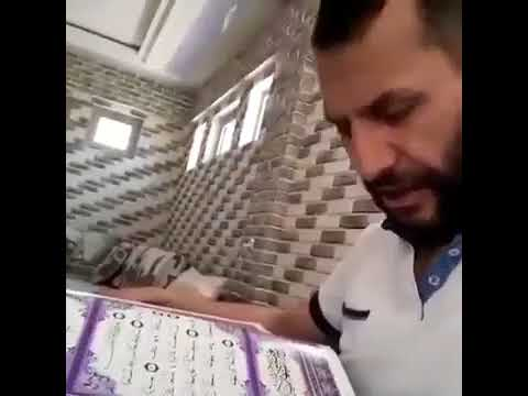 Жахонгир Отажонов Қўръонни қироат қилаётган пайти