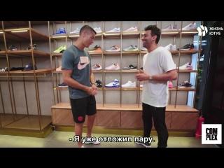 Криштиану Роналдо выбирает кроссовки [ЖЮ-перевод]