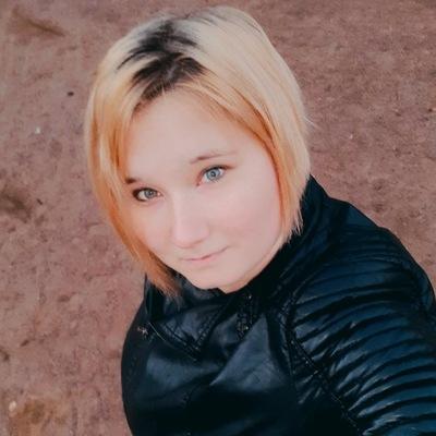 Анастасия Агафонцева