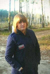 Екатерина Тишкова, 17 декабря 1996, Рязань, id130742607