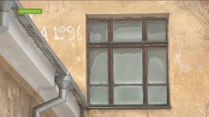 В Черногорске мёрзнут ученики школы №13