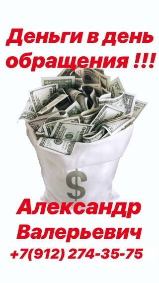 Челябинск помощь в получении автокредита документы для кредита в москве Звенигородское шоссе