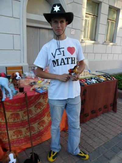 Максим Вендт, 17 июля 1993, Витебск, id151266087