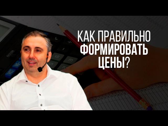 Нужно НАГЛЕТЬ и ПОДНИМАТЬ ЦЕНЫ Алекс Яновский