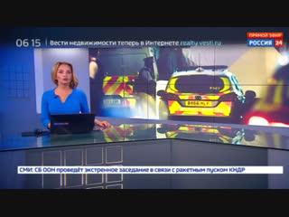 Новости на «Россия 24» • Карнавал в лондонском Ноттинг-Хилл закончился химической атакой