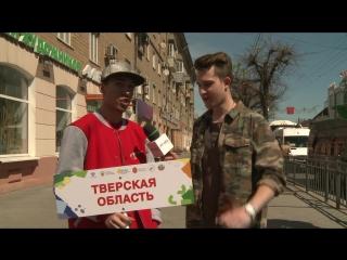 """Музыка Первого - Первый день """"Российской студенческой весны"""""""