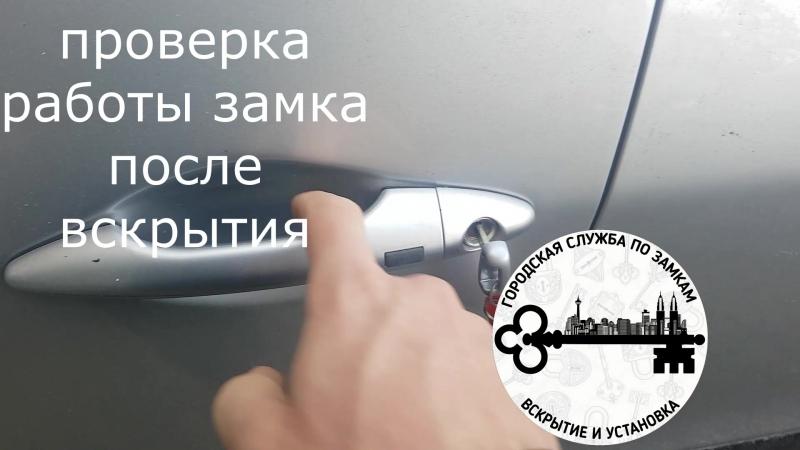 Вскрытие Hyundai ix35 в Апатитах\Кировске